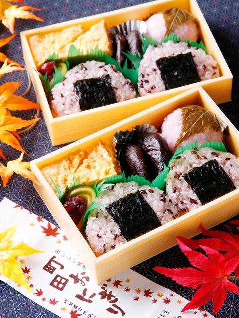 たちばな 和菓子